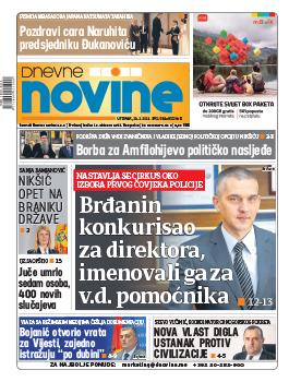 dnevnenovine/23. februar 2021.