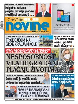 dnevnenovine/3. mart 2021.