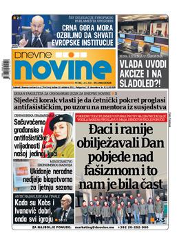 dnevnenovine/14. maj 2021.