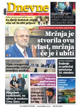 dnevnenovine/14. oktobar 2021.